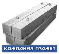 Купить бетонные перемычки