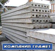 Панель перекрытия цена в Киеве
