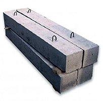 Перемычки бетонные купить